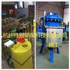 全自动物化水处理器