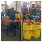 物化水全程水处理设备