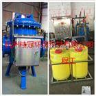 物化水处理器价格