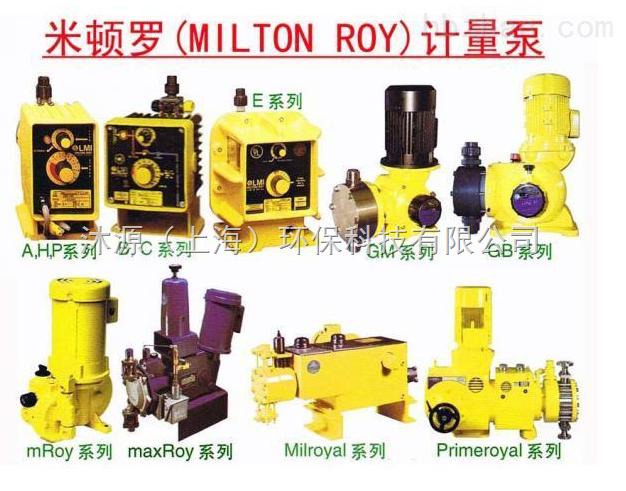 米顿罗lmi电磁驱动计量泵ad956