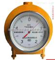 北京LMF-2電遠傳濕式氣體流量計