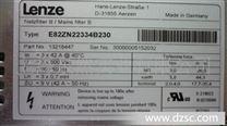 E82EV551K2C  振动盘控制器