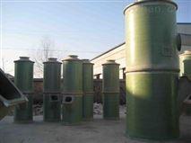 BSL-8L湿式立窑除尘器