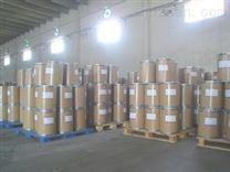 盐酸左氧氟沙星原料药生产厂家