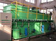 石家庄污水处理设备生产厂家