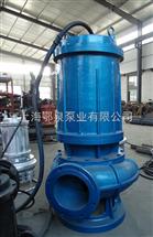 WQ型移动式潜水排污泵