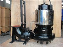 EQQWQS大流量雙吸式潛水排汙泵