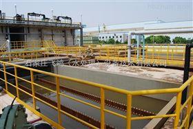 工业污水处理技术