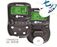 RAE手持式華瑞四合一氣體檢測儀 PGM-2400價格售後