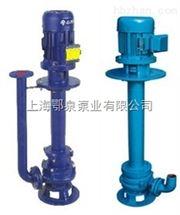 50YW15-25-2.2无堵塞液下式排污泵