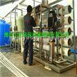 海南反滲透淨水設備質量可靠