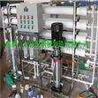 廣西反滲透淨水設備結構特點
