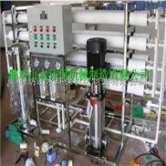 广西反渗透净水设备结构特点