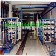 广州反渗透净水设备主要用途
