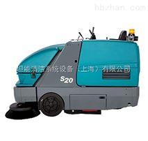 紧凑式中型驾驶式扫地机