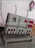 BXX52-4/100A防爆检修电源插座箱