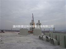 永康废气处理设备PP塑料酸雾净化塔