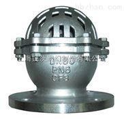 H42X-不锈钢底阀H42X铸钢止回阀