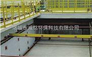 生產供應優質鏈板式刮渣機等化工屠宰廠汙水及廢水處理betway必威手機版官網