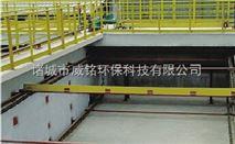 生产供应优质链板式刮渣机等化工屠宰厂污水及废水处理设备