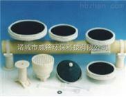供应优质膜片式微孔曝气器等各类溶气气浮机砂水分离机环保设备