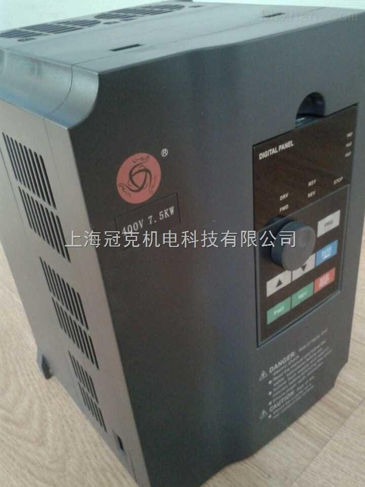 众辰变频器,变频器厂家直销,上海众辰变频器 汇菱变频器,众辰变频器,主要技术参数: 1、额定电压、频率:三相380V 50/60HZ;单相220V 50/60HZ 2、输入电压允许范围:380V:330-440;单相220V:170-240 3、输出电压:0-380V;0-220V 4、输出频率:0.1-400HZ 5、主要用于煤矿,冶金,纺织,大型起重设备,工厂专用机械,风机水泵。详细说明 特点:1、尖端科技,极静音全系列变频器,将传统变频器的软、硬体设计改良,展现极静音运转的完美性能。2、全系列采用智