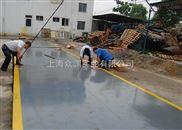 长沙SCS出口型100吨汽车地磅,100t电子汽车衡