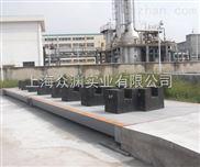 上海SCS120t地磅价格,120吨汽车地磅厂家