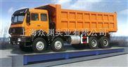 SCS出口型80吨汽车地磅