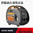 2kw数码变频汽油发电机