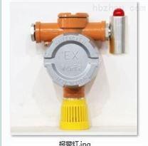 天然氣檢測報警器