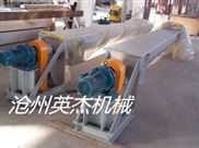 螺旋輸送機價格螺旋輸送機型號LS型水平螺旋輸送機