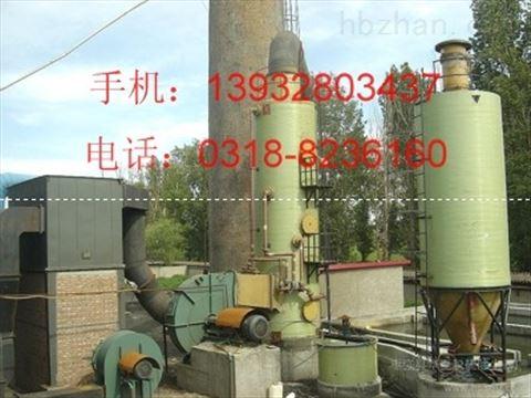 供应山东锅炉水膜除尘器