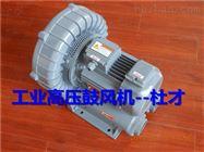 全风隔热漩涡气泵_高压鼓风机
