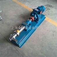 G型不锈钢卫生级螺杆泵