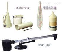 泥漿三件套|上海廠家送貨上門,泥漿粘度計、比重計