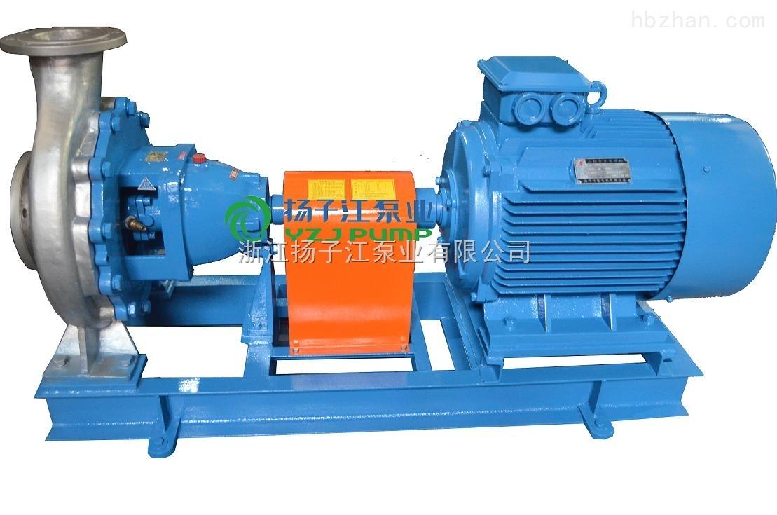 150-125-315不锈钢耐腐蚀化工离心泵