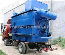 河北省厂家批发直销 气浮设备 气浮一体化 溶气气浮