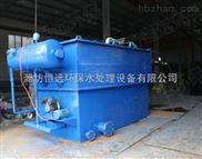 潍坊气浮机设备厂家