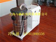 吸尘吸水机-固定式吸尘器