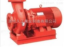 XBD-(W)型卧式多级消防泵