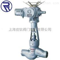 J960Y電動焊接截止閥