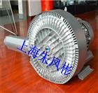 污水曝气专用旋涡式气泵