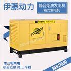 75千瓦全自动柴油发电机组