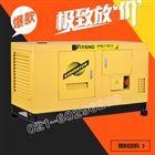 上海15KW全自动柴油发电机现货