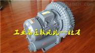 隔热漩涡气泵_高压鼓风机_高压隔热风机