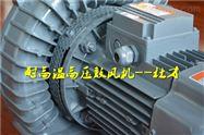 抽蒸汽风机_耐高温鼓风机_高压鼓风机