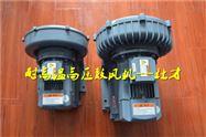耐高温漩涡气泵能耐多少温度,全风隔热高压鼓风机价格
