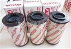 0160R010BN3HC/-KB贺德克回油滤芯