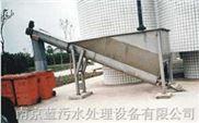 LSSF-螺旋式砂水分離器